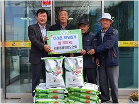 김화읍생창리노인회, 어려운 이웃돕기 쌀 기부