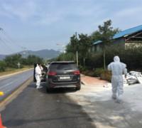 철원군의회, 아프리카돼지열병 방역활동 동참