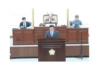 철원군의회, 제255회 임시회 폐회