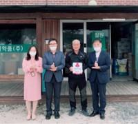 철원군·철원군지역사회보장협의체 착한가게 철원 184호점, 185호점 현판식 개최