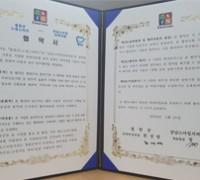 철원군 드림스타트–강남스마일치과의원 치과진료지원 업무협약