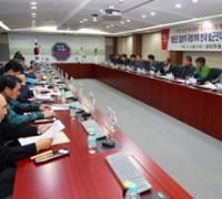 철원군, 일방적 국방개혁 반대 범군민대책위원회 발족