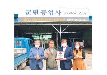 철원군·철원군지역사회보장협의체 착한가게 철원 190호점, 191호점 현판식 개최