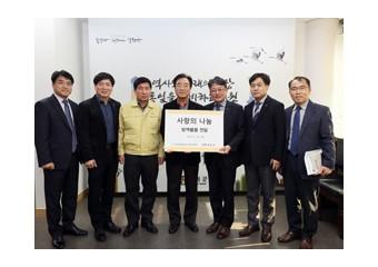 한국국토정보공사, 강원지역본부 아프리카돼지열병 방역물품 전달