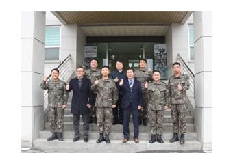 철원군, 5포병여단 장병 위문 방문